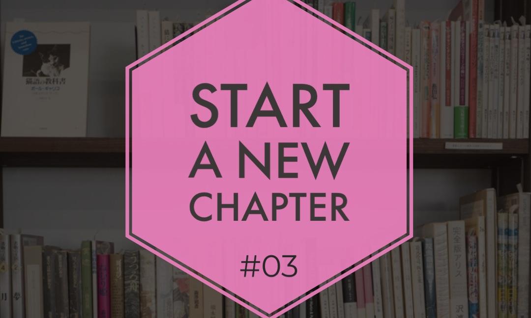 Start a new chapter #03