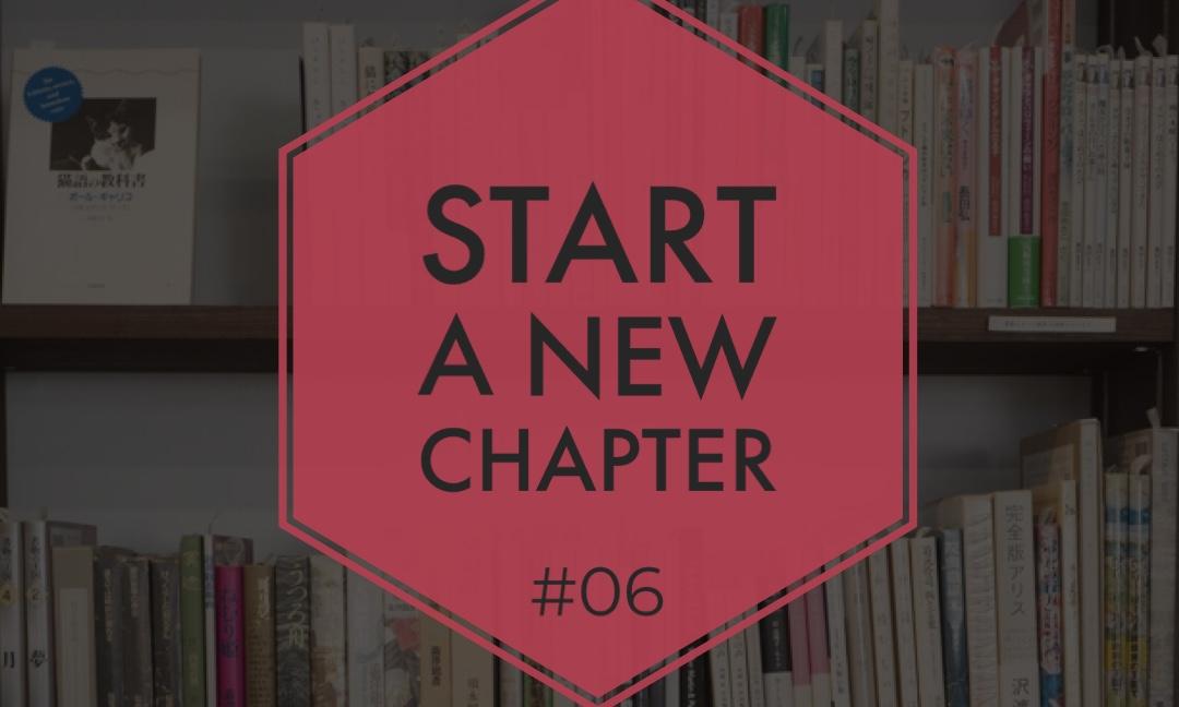 Start a new chapter #06
