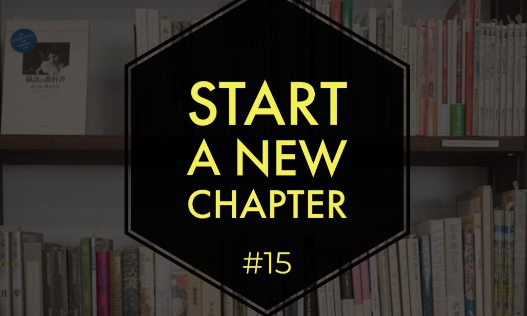 Start a new chapter #15