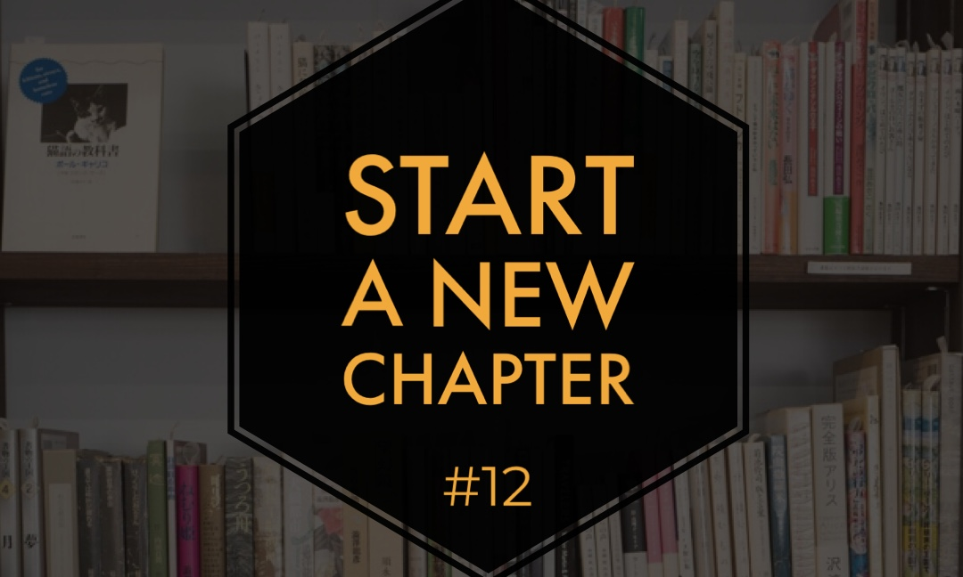 Start a new chapter #12